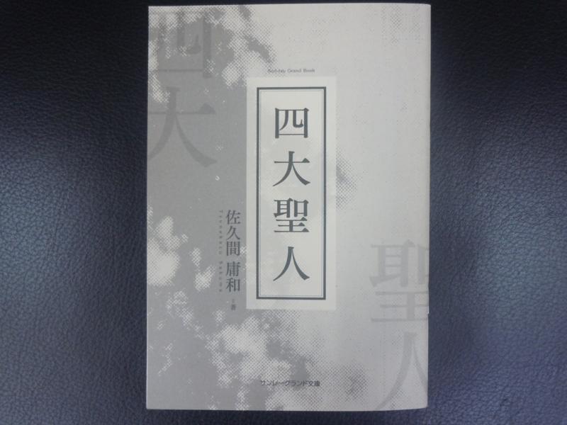 f:id:shins2m:20101130160636j:image