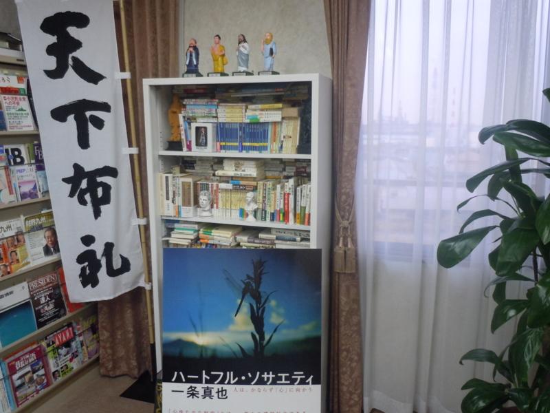 f:id:shins2m:20101130162005j:image