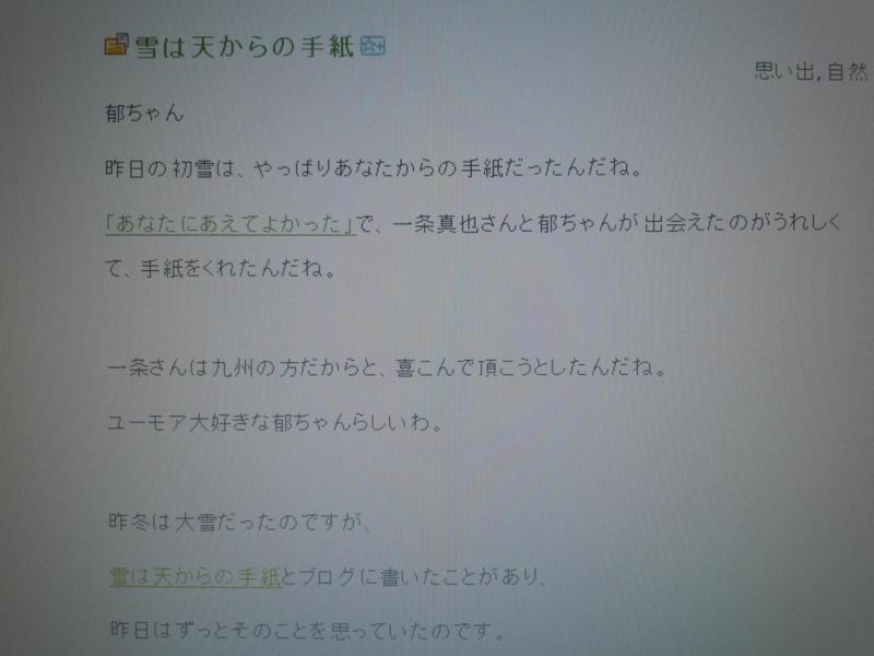 f:id:shins2m:20101210135905j:image
