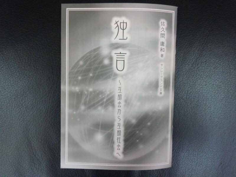 f:id:shins2m:20101216115734j:image