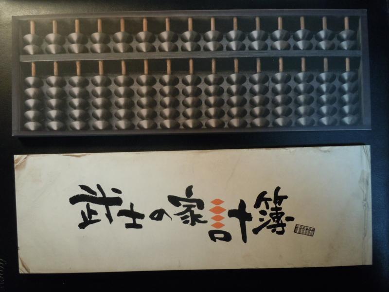 f:id:shins2m:20101216220046j:image