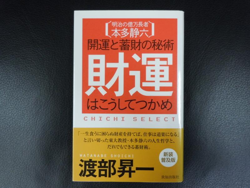f:id:shins2m:20110106151959j:image