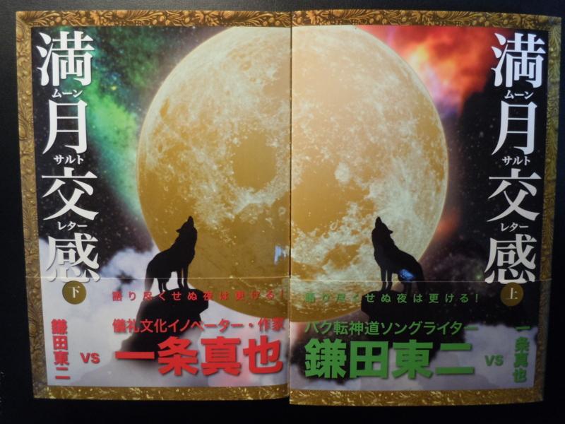 f:id:shins2m:20110109091038j:image