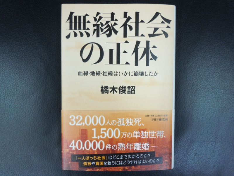 f:id:shins2m:20110111161506j:image