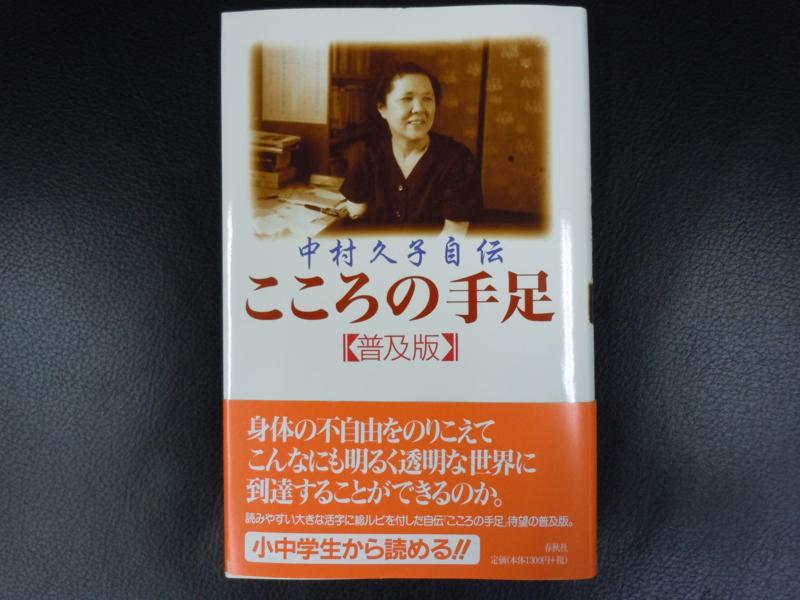 f:id:shins2m:20110111162438j:image