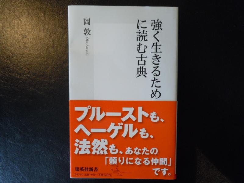 f:id:shins2m:20110119154548j:image