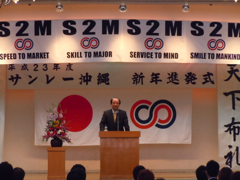 f:id:shins2m:20110120104024j:image