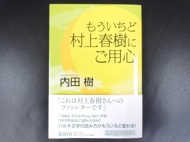 f:id:shins2m:20110121133400j:image