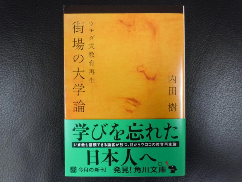 f:id:shins2m:20110121133457j:image