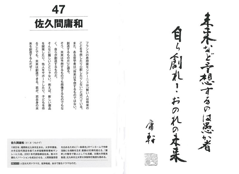 f:id:shins2m:20110201150927j:image