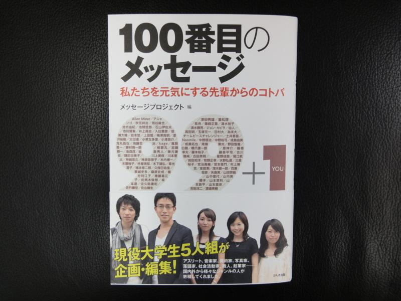 f:id:shins2m:20110202154013j:image