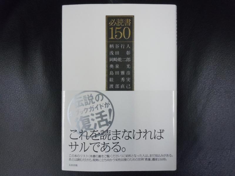 f:id:shins2m:20110228154404j:image