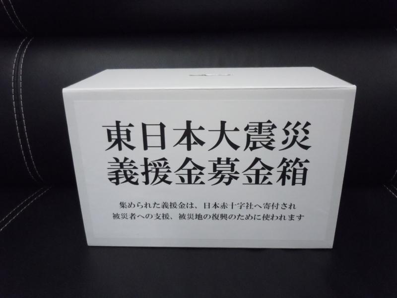 f:id:shins2m:20110317143344j:image
