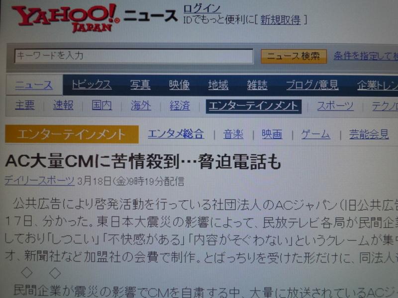 f:id:shins2m:20110319151340j:image