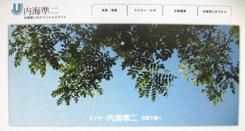 f:id:shins2m:20110413112333j:image