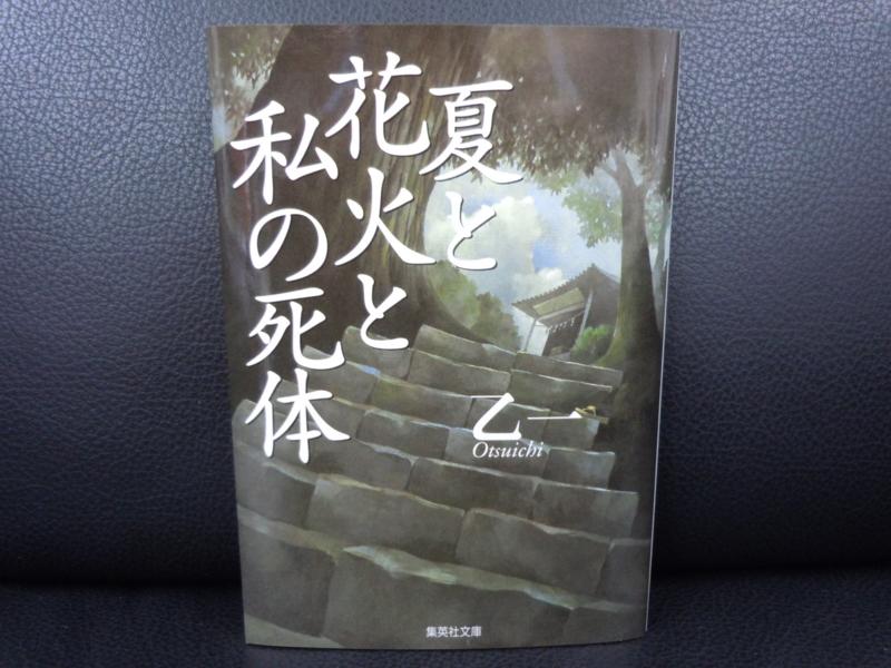 f:id:shins2m:20110608112002j:image
