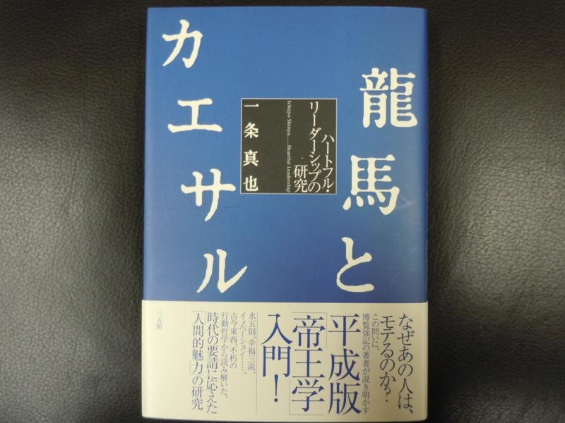 f:id:shins2m:20110610144651j:image