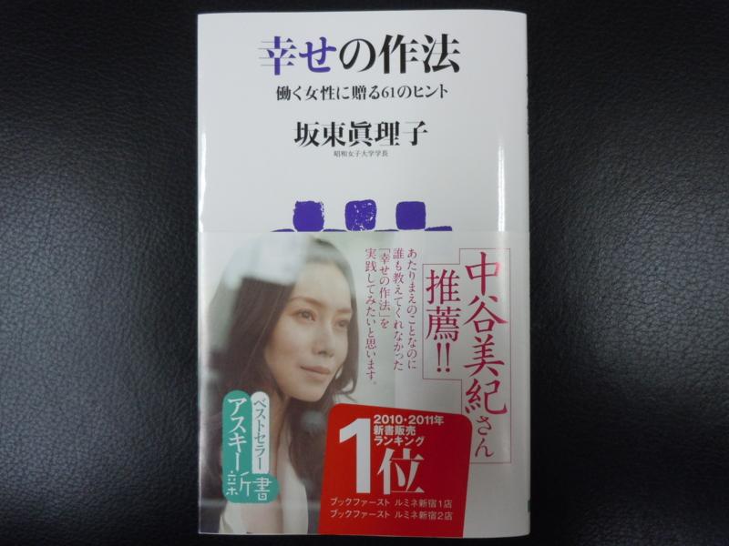 f:id:shins2m:20110614124651j:image