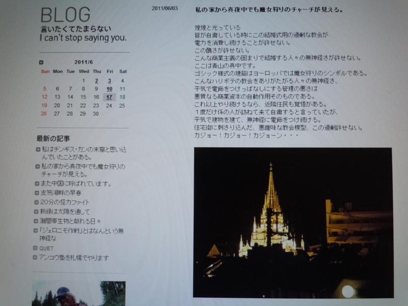 f:id:shins2m:20110617134824j:image
