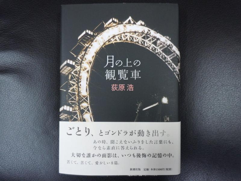 f:id:shins2m:20110617165607j:image