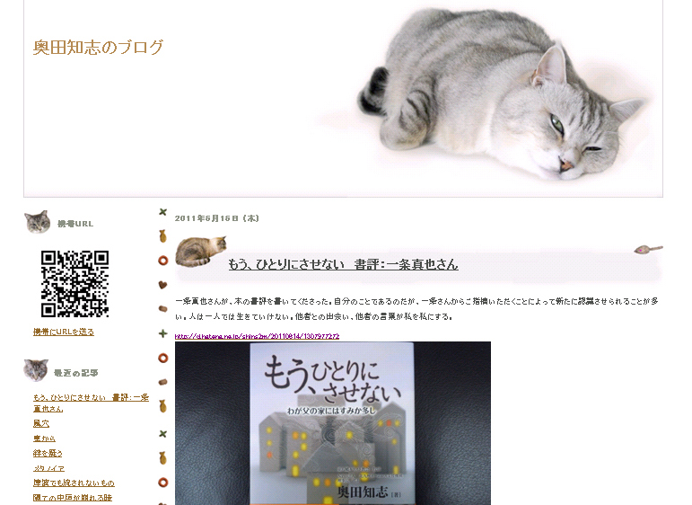 f:id:shins2m:20110618175200j:image