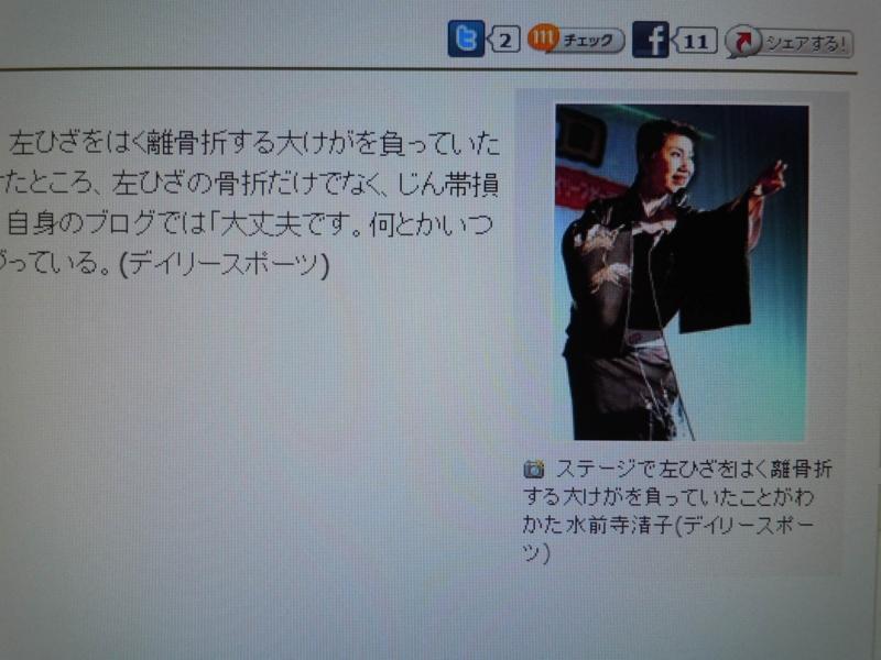 f:id:shins2m:20110618230406j:image