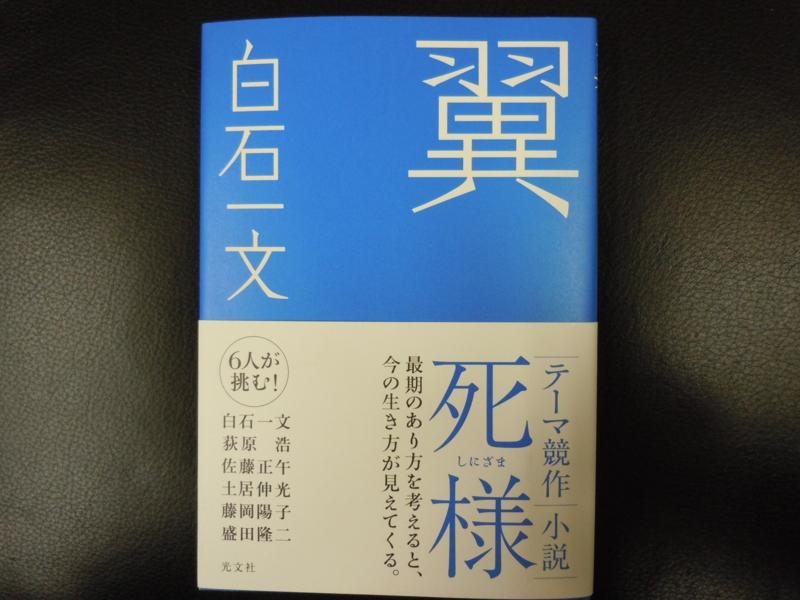 f:id:shins2m:20110620161416j:image