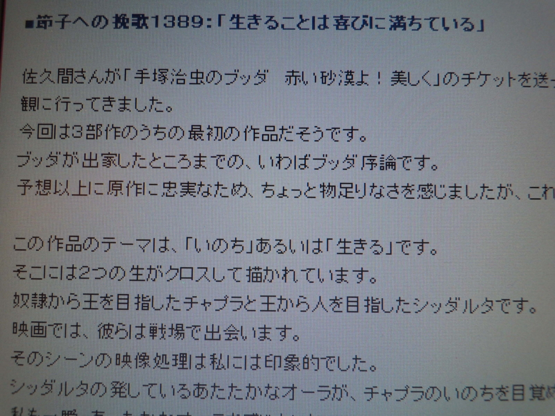 f:id:shins2m:20110623232530j:image