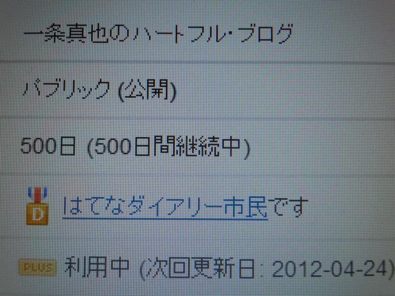 f:id:shins2m:20110628104735j:image