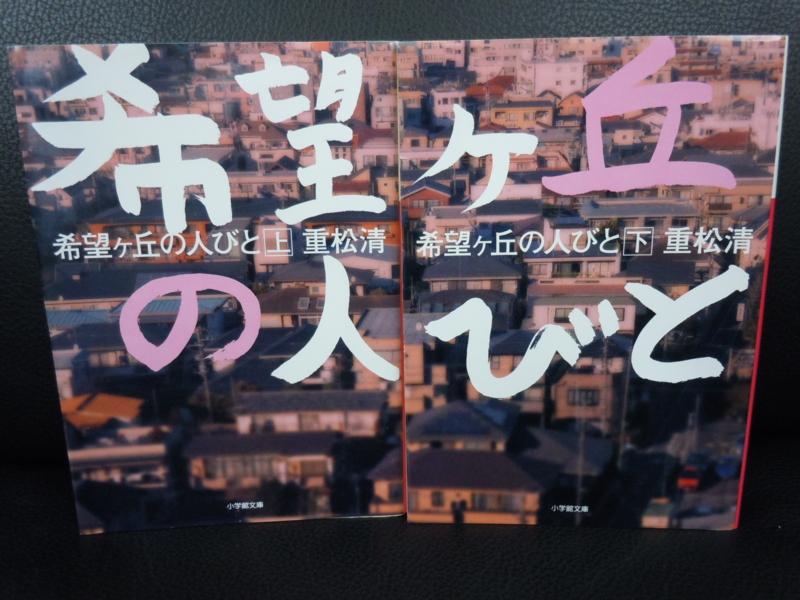 f:id:shins2m:20110702104810j:image