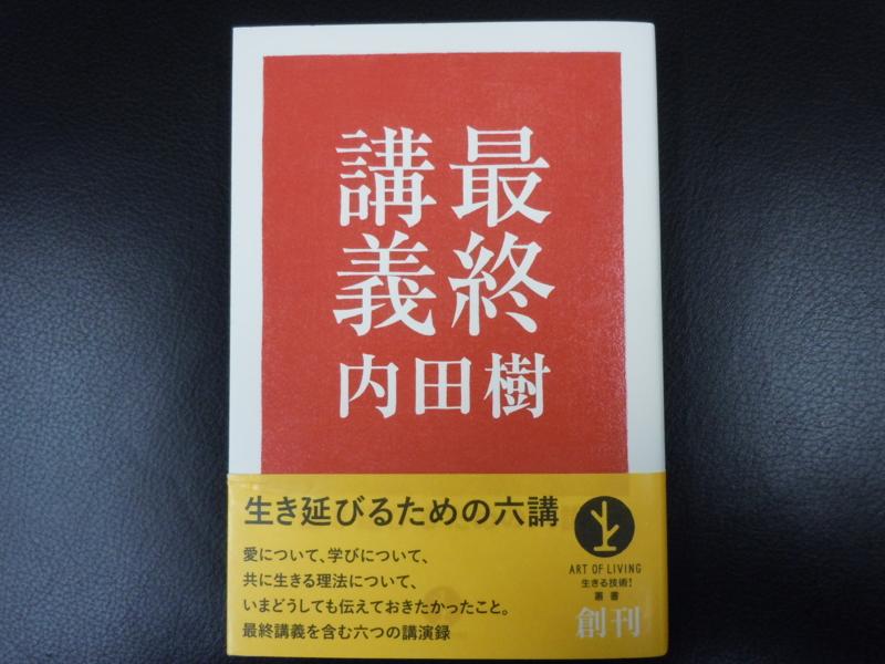 f:id:shins2m:20110726110610j:image