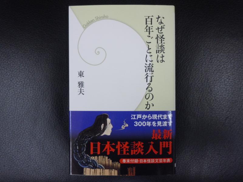f:id:shins2m:20110818130431j:image