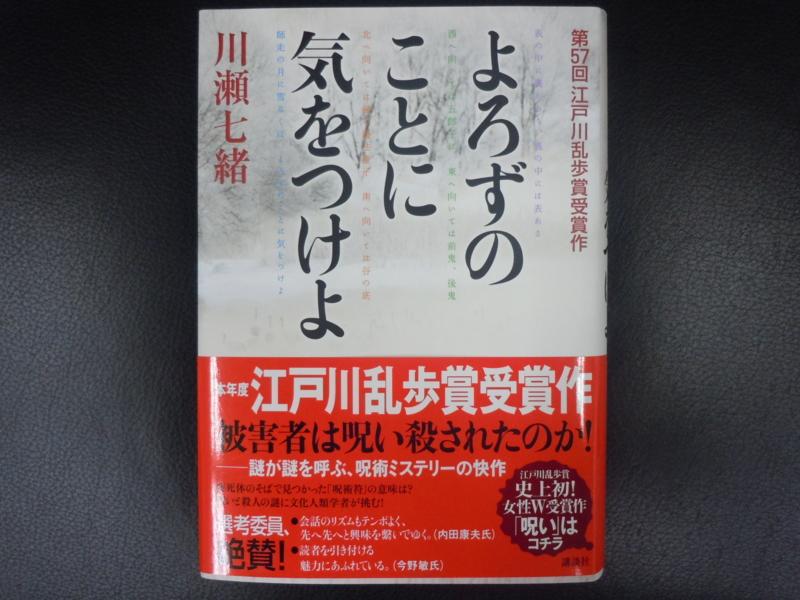 f:id:shins2m:20110820152216j:image