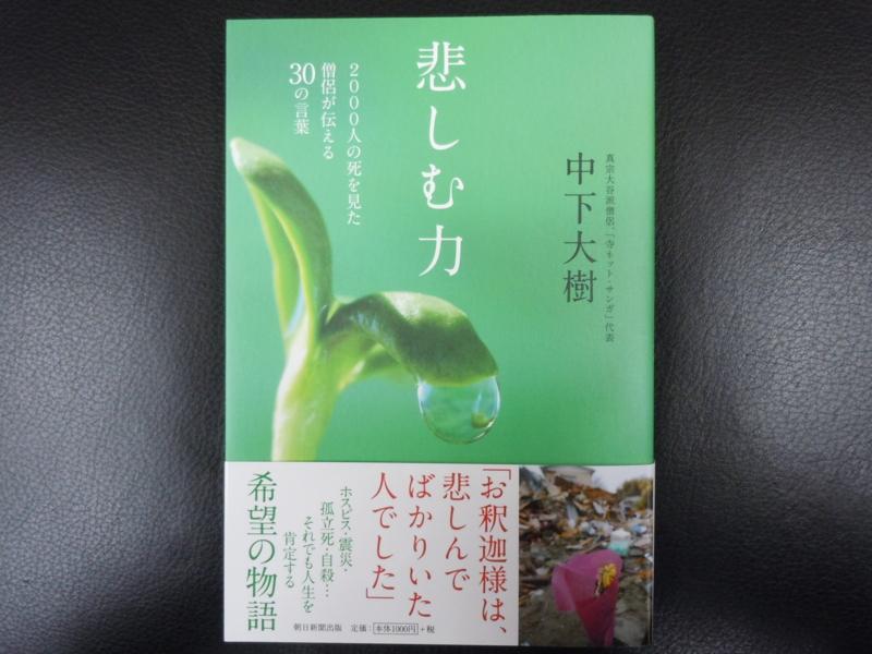 f:id:shins2m:20110909105025j:image