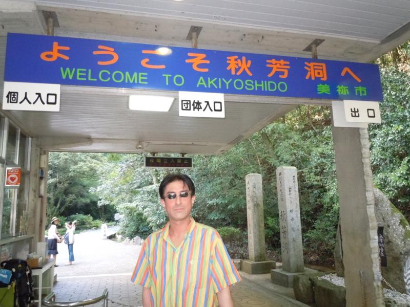 f:id:shins2m:20110911154425j:image