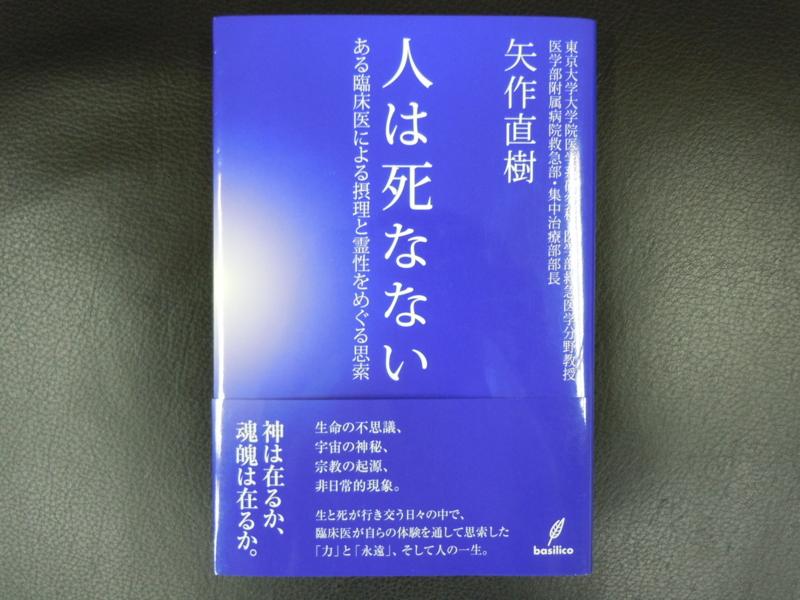 f:id:shins2m:20110917132910j:image