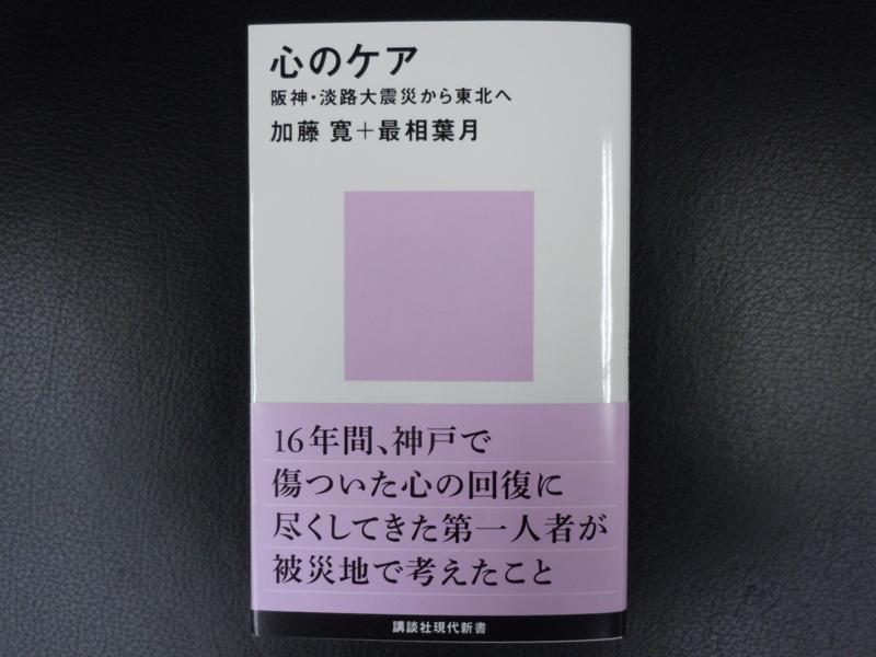 f:id:shins2m:20110928094535j:image