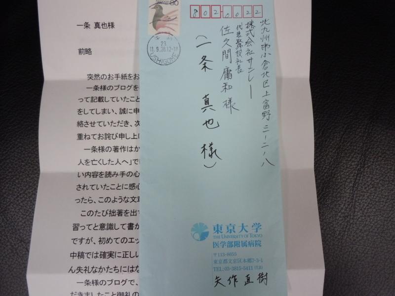 f:id:shins2m:20110930154724j:image