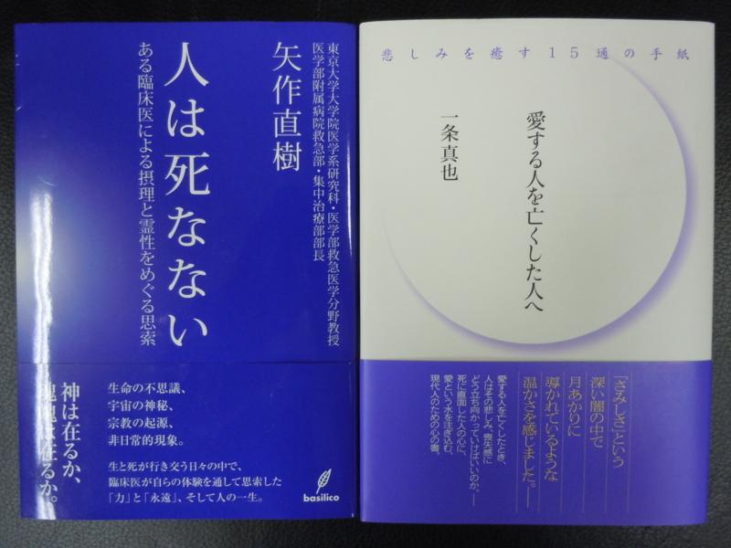 f:id:shins2m:20110930174034j:image
