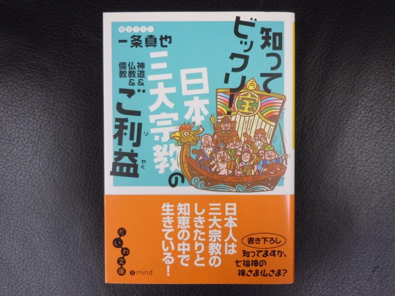 f:id:shins2m:20111020141602j:image