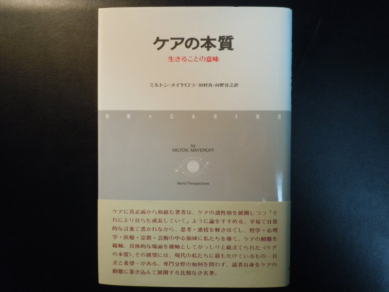 20111020211623