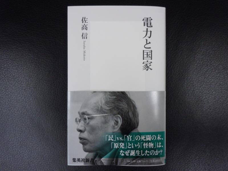 20111021100515