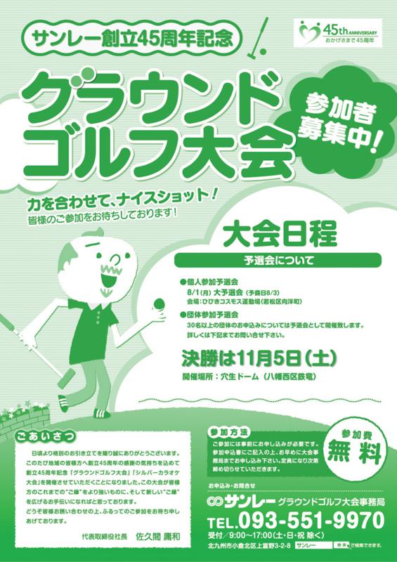 f:id:shins2m:20111031153433j:image