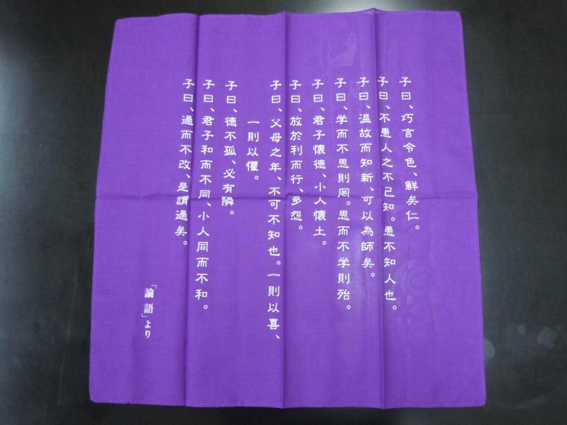 f:id:shins2m:20111031164159j:image
