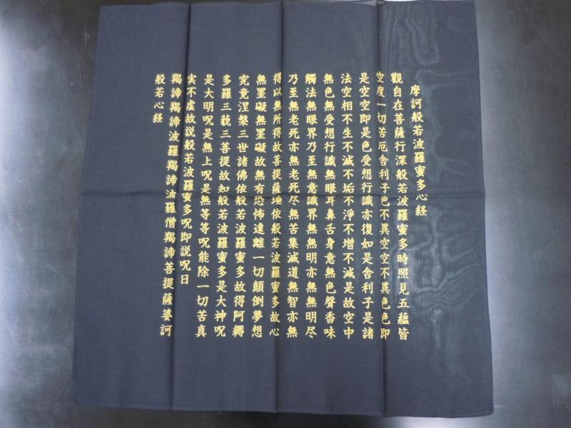 f:id:shins2m:20111031164238j:image