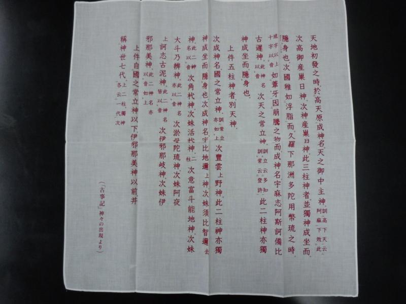 f:id:shins2m:20111031164344j:image