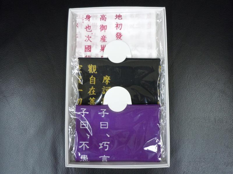 f:id:shins2m:20111031165153j:image