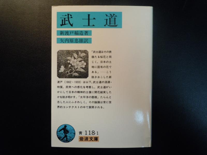 f:id:shins2m:20111106115717j:image