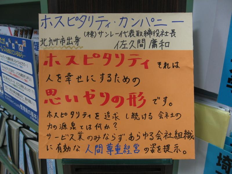 f:id:shins2m:20111116131700j:image