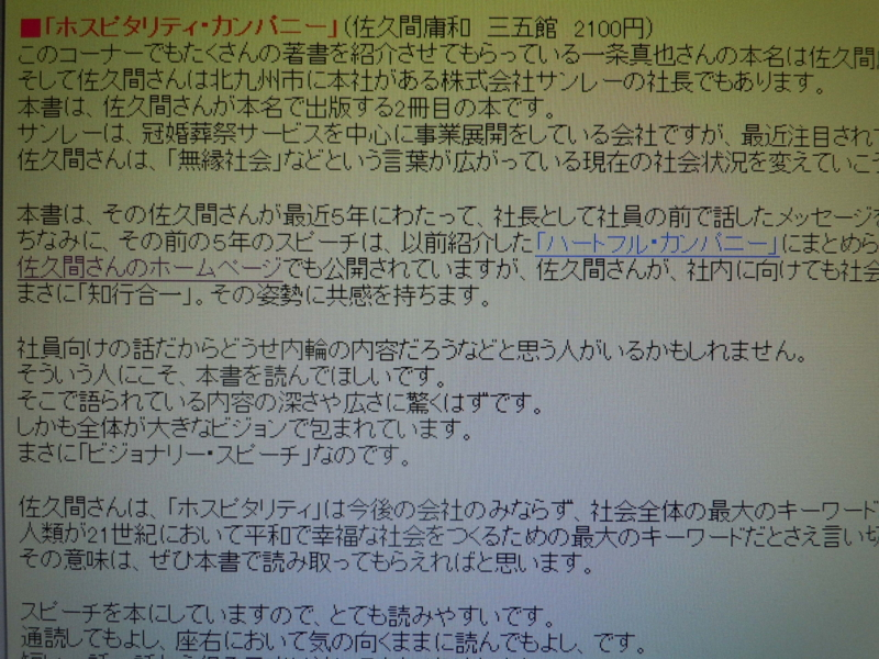 f:id:shins2m:20111128115518j:image